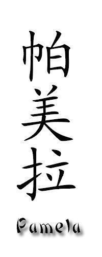 Exceptionnel Calligraphie chinoise DU12